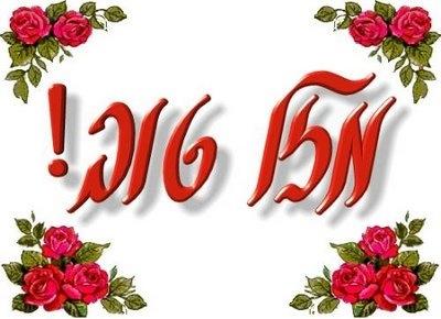 20130202-213322.jpg